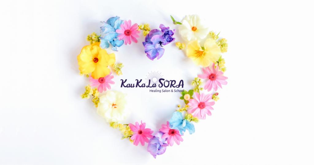 Kau Ka Lā SORA(カウカラソラ)
